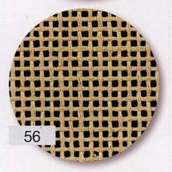 Страмин Royal/Mono Canvas 10-18Ct 100cm