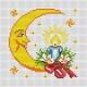 Коледна луна