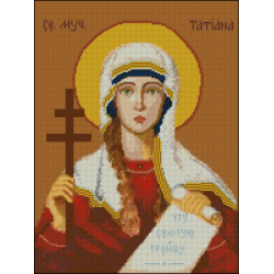 Света Татяна