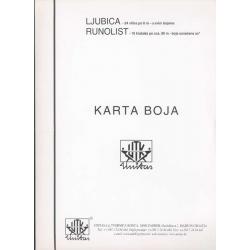 Каталог Любица (LjJubica) - стар