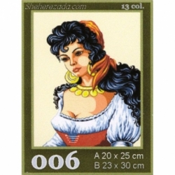 006 ЦИГАНКА